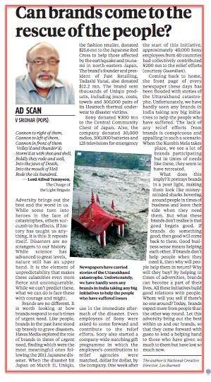 Why only Kumbhmela? Why not Uttaranchal?